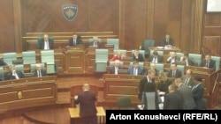 Голосование в парламенте Косова, 26 февраля 2016 года