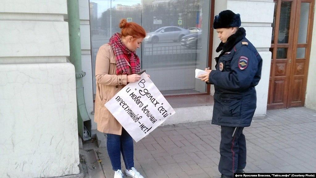 В Петербурге задержаны десятки участников акции в защиту политзаключенных
