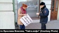 Одиночний пікет у Новосибірську