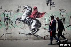 Художній твір, який приписують британському активістові-художнику Бенксі. Париж, Франція, 2018 рік