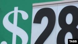 Курс доллара снова опустился ниже отметки 29 рублей