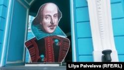 """Баннер выставки """"Шекспир: тайна 400"""" в окне особняка Салтыковых-Чертковых"""