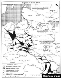"""Оперативный план 1941 года включал в себя захват нефтеносных полей Румынии. Карта из книги М. Мельтюхова """"Упущенный шанс Сталина"""""""