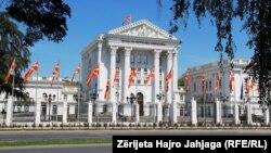 Ndërtesa e Qeverisë së Maqedonisë së Veriut (foto nga arkivi).