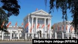 Ndërtesa e Qeverisë së Maqedonisë, foto nga arkivi
