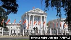 Ndërtesa e Qeverisë së Maqedonisë, fotografi nga arkivi
