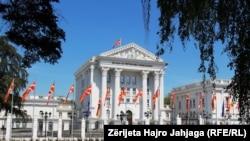 Ndërtesa e Qeverisë së Maqedonisë së Veriut