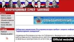 Исход дела может создать прецедент, угрожающий свободе слова в российском Интернете