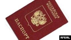 Россия паспорти қирғизистонликлар учун тобора жозибалироқ кўринмоқда.