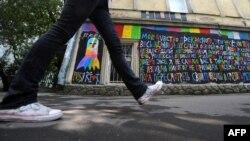 """Një grafiti në mbështetje të """"Pussy Riot"""" në Moskë"""