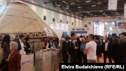 XXII Международная выставка туризма.