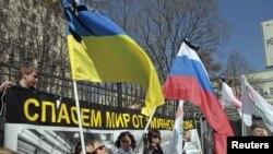 Акция у Росатома в Москве