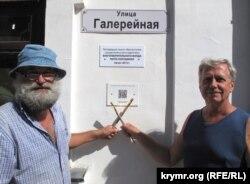 Реставраторы Борис Николин и Павел Тараненко