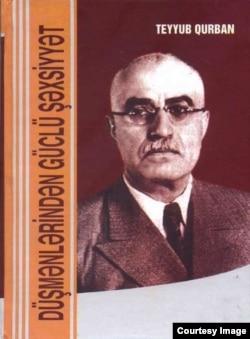 Tarixçi Teyyub Qurbanın Mircəfər Bağırov haqda yazdığı kitab.