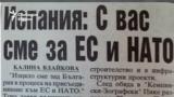 24 Hours Newspaper, 14.02.2001