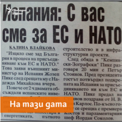 24 Hours Newspaper, 14.02.2001