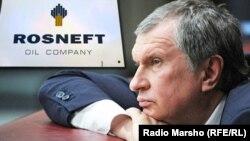 Глава российской государственной нефтяной компании «Роснефть» Игорь Сечин.