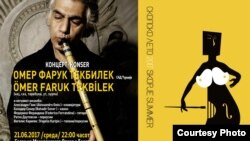 Концерт на турски музичар и композитор Омар Фарук Текбилек на Скопско лето, постер