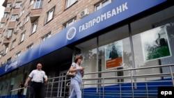 """Офис """"Газпромбанка"""", включенного в санкционный список США."""