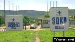 Vazduhoplovna industrija Soko iz Mostara