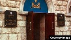 Müdafiə Nazirliyinin binasının girişi