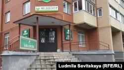 У лаборатории в российском городе Пскове.