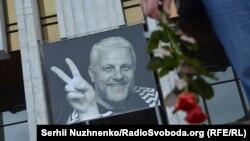 Прощання з Павлом Шереметом в Українському домі. Київ, 22 липня 2016 року