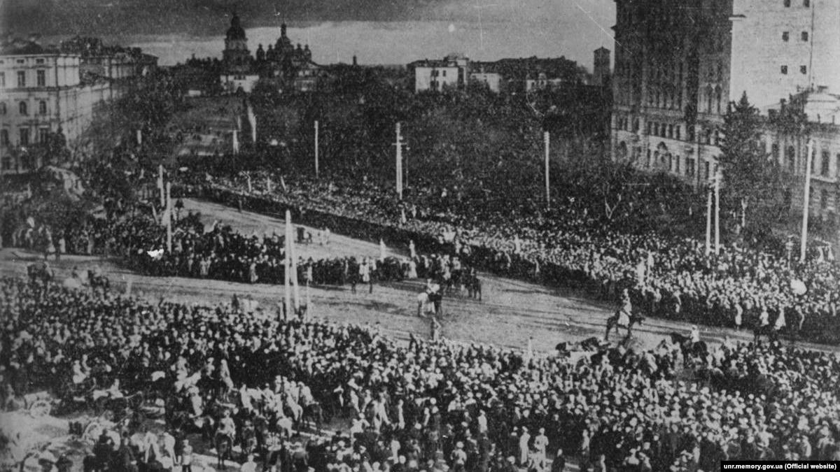 Акт Злуки: на пути к созданию Украинского государства