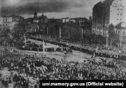 Проголошення Акта Злуки українських земель на Софійській площі в Києві, 22 січня 1919 року