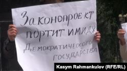 Митинг представителей гражданского сообщества. 11 мая 2016 года.