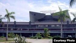 Аэропорт имени Хосе Марти в Гаване – ворота в мир для большинства кубинцев. Пока закрыты... Фото автора.