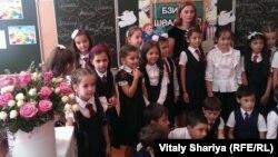 2 «В» класс сухумской 1-й абхазской средней школы, 2 сентября 2019 г.