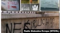 Grafiti mržnje u Srbiji i Hrvatskoj