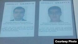 До задержания Абдусалом Юлдашев и его сын Джавлонбек были объявлены в розыск.