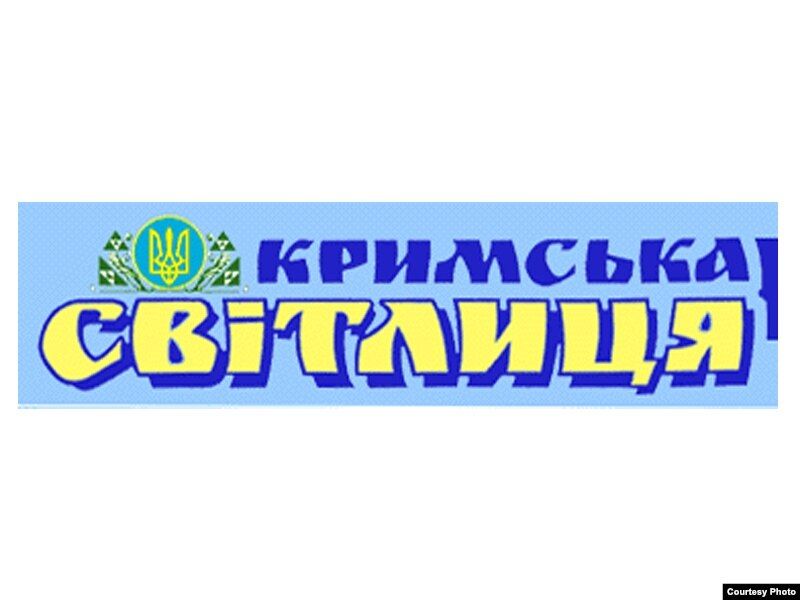 Crimea 39 S Only Ukrainian Language Weekly Resumes Operations Him  Operations Manager Resume
