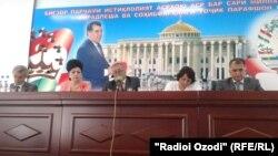 нишасти матбуотии вазорати беҳдошт дар Душанбе