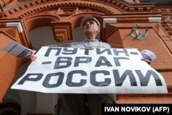 Архівне фото. Під час однієї з акцій протесту в Москві