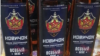 Russia - Novichok sunflower oil