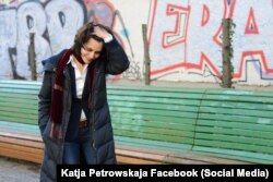 Катя Петровська