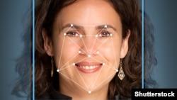 Фотосуреті бойынша адамның тұлғасын анықтайтын компьютерлік бағдарламадан скриншот. Көрнекі сурет.