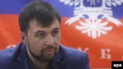 Лидер поддерживаемых Россией сепаратистов в Восточной Украине Денис Пушилин.