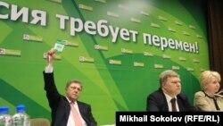 """Последний съезд """"Яблока"""", избравший главой партии Эмилию Слабунову. Перемены наступают. Но медленно"""