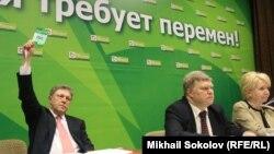 """На съезде партии """"Яблоко"""""""