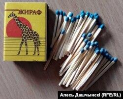 Ілюстрацыйнае фота. Запалкі беларускага прадпрыемства «Барысаўдрэў»