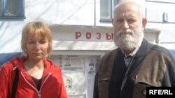 Крысьціна Шацікава і Валер Шчукін
