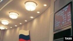 Русия Дәүләт Думасы