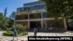 Ukraine, Crimea, Simferopol - The Supreme Court