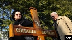 Крест на могиле Слободана Милошевича