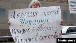 Акція протесту в Росії проти режиму президента Володимира Путіна. Москва, 10 червня 2017 року