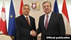 უნგრეთისა და საქართველოს პრემიერ-მინისტრები, ვიქტორ ორბანი (მარცხნივ) და გიორგი კვირიკაშვილი